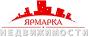 Киевская международная выставка Ярмарка Недвижимоти